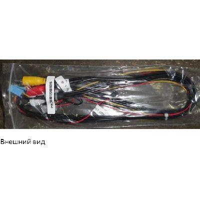 Кабель управления тюнером с ШГУ 3 и 5 серии