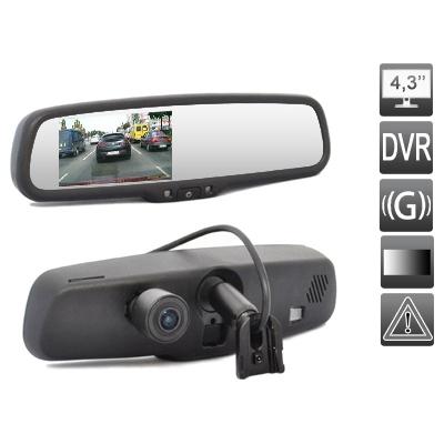 Электрохромное зеркало заднего вида со встроенным видеорегистратором AVIS Electr