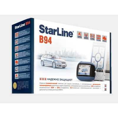 Автосигнализация StarLine B94 GSM.