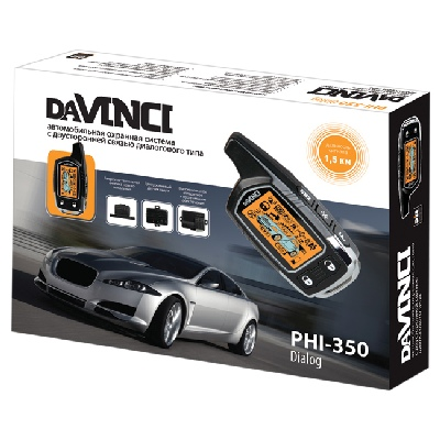 Автосигнализация Davinci PHI-350 Dialog