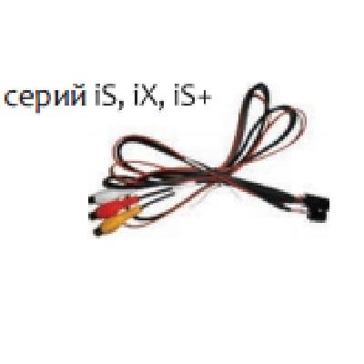 кабель связи с ТВ тюнером DVM для DTV-204
