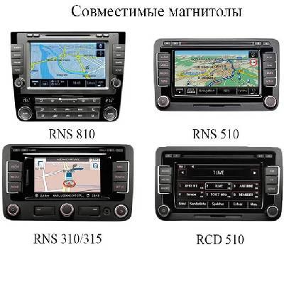 камера RGBs для автомобилей Volkswagen Golf 6, Passat B7, Polo, Scirocco, Beetle
