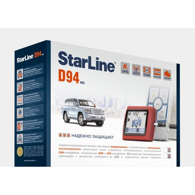 Автосигнализация StarLine D94 GSM.